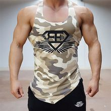 Fitness Men Tank Top Army Camo Camouflage Mens Bodybuilding Stringers Tank Tops Singlet Brand Clothing Sleeveless Shirt     Tag a friend who would love this!     FREE Shipping Worldwide     Buy one here---> http://workoutclothes.us/products/fitness-men-tank-top-army-camo-camouflage-mens-bodybuilding-stringers-tank-tops-singlet-brand-clothing-sleeveless-shirt/    #yoga_shoes