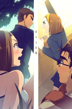Conan Comics, Dc Comics, Detective, Dc Couples, 3d Collage, Gosho Aoyama, Kaito Kid, Magic Kaito, Case Closed