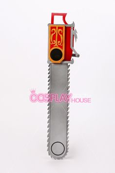 Kuroshitsuji - Black Butler Cosplay Props -- Grell Sutcliffe Electric Chain Saw Version 01 - cosplay house