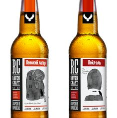 BHSAD: Ravencraft beer 1.0 on Behance