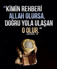 Islam Muslim, Allah Islam, Quran Verses, Word Of God, Islamic Quotes, Cool Words, Amen, Prayers, Pictures