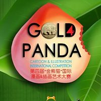 4th Gold Panda Cartoon And Illustration Competition