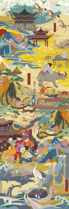 查看《《福生五相》传统吉祥图案创意插画及相关衍生品设计》原图,原图尺寸:496x1488