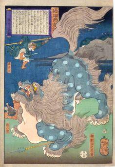Tsukioka Yoshitoshi- The monkey of phenomenal powers Sun Wukong battles an enormous polka dot shishi lion. Japanese Tattoo Art, Japanese Painting, Japanese Art, Japanese Animals, Fu Dog, Japan Tattoo, Japanese Illustration, Monkey King, Lion Art