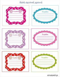 Σχολικές ετικέτες για κορίτσια Printable Labels, Printables, Stickers, Clipart, Projects To Try, Cricut, Notebook, Bullet Journal, Diy Crafts