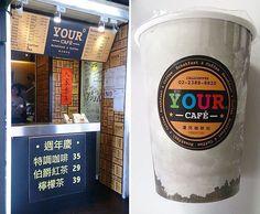 忙しい朝もおいしいものが食べたい! 台北女子御用達の台湾式サンドイッチ|台湾ぶらぶら食べ歩き|CREA WEB(クレア ウェブ)