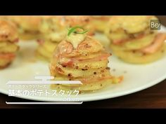 レシピ 簡単 おしゃれ. http://recipe-japanese.blogspot.com/2018/01/blog-post_51.html. VIDEO : おしゃれ!ポテトスタックの作り方(基本編)【ビエボ】 | 料理・レシピ - 重ねて焼くだけ「ポテトスタック」が重ねて焼くだけ「ポテトスタック」が簡単でおいしそう♡ スライスしたジャガイモをマフィン型に入れて焼くだけだから、焼いてる間に他の料理 ....