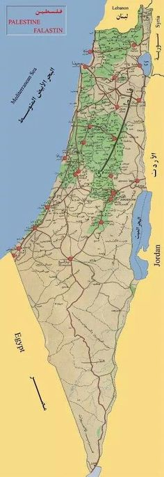This is Palestine, the Holy Land. It will never be Israel as far as there is a living Palestinian. So, zionists, go home!