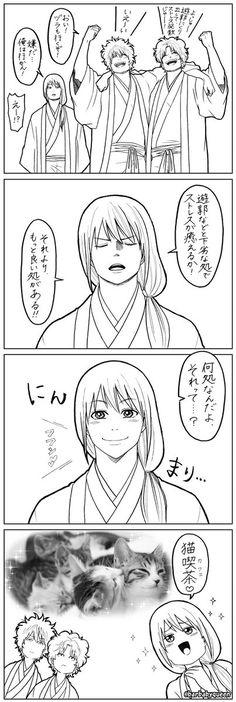 Gintama Wallpaper, Doujinshi, Animation, Anime, Fictional Characters, Manga, Manga Anime, Cartoon Movies, Manga Comics