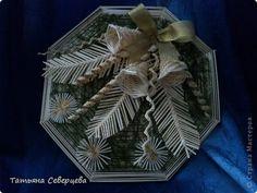 Oficios del producto, imagen Cestería de Navidad Año Nuevo Feliz Año Nuevo de paja 1
