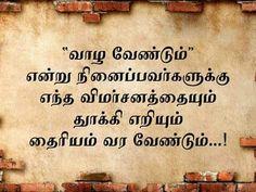 It's true. .