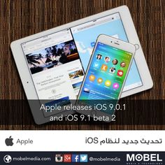 #Apple releases #iOS 9.0.1 & iOS 9.1 beta 2