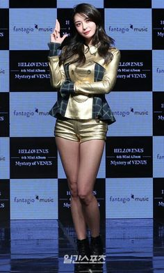 Korean Name, Korean Girl, Nara, Kpop Girls, Asian Beauty, Venus, Girl Group, My Girl, Dancer