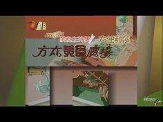 方太美食廣場 - 第203集_ 上湯龍蝦伊麵@11:28// 馬蹄鮮蝦餅 //  紅炆素雞