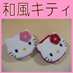 ハローキティミラーティッシュケース(ちりめん・フェイス)Hello Kitty  ハローキティ HELLO KITTY はろうきてぃ【和風・和柄・和雑貨・和小物】[fs01gm]【楽天市場】