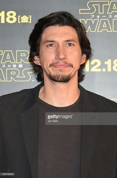 Actor Adam Driver attends the fan event for 'Star Wars: The Force Awakens' at Roppongi Hills on December 10, 2015 in Tokyo, Japan.
