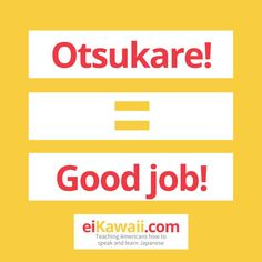 """Day 57 of 365. Otsukare! = Good Job! Often used in the work place when before you leave home and telling them """"Good Job!"""" . #japanese #japaneseculture #japaneselanguage #japaneselife #japaneselesson #japaneselifestyle #japaneseteacher #japaneseliving #japaneselearning #japaneselessons #japanesetutor #japanesetravel #eiKawaii #culture #lesson #learning #learningjapanese #learnjapanese #speak #learn #travel #challenge #kaiwa #teaching #passion #awesome #fun #eichan #wordoftheday…"""