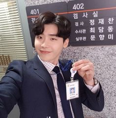 Lee Jong-suk in a neat suit and cute smile