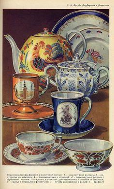 View album on Yandex. Vintage China, Vintage Tea, Retro Vintage, Retro Advertising, Vintage Advertisements, Food Illustrations, Illustration Art, Russian Tea, Soviet Art