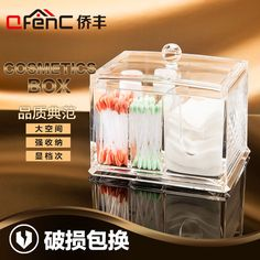 Cosmetic Makeup Organizer  https://www.aliexpress.com/store/product/Keyford-cotton-swab-box-box-acrylic-transparent-multifunctional-pencil-remover-cotton-cosmetic-storage-box/219022_32769402959.html