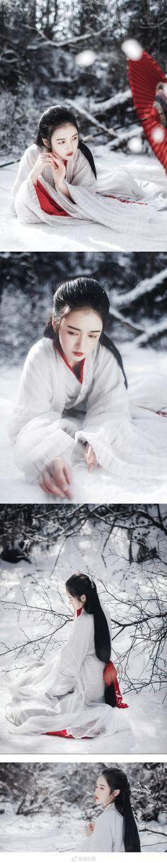 微博 Asian Fever, Chinese Opera, Drama Queens, Hanfu, Chinese Style, Asian Beauty, Beautiful Pictures, Cosplay, China