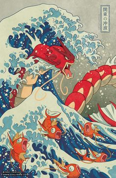 Inspired by Hokusai's Great Wave off Kanagawa and Pokemon! Please do not alter, remove my watermarks, or repost anywhere. The Great Wave Off Kanto - Shiny Version Pokemon Go, Pokemon Mashup, Pokemon Crossover, Pokemon Poster, Pokemon Beach, Pokemon Planet, Fanart Pokemon, Water Type Pokemon, Pokemon Movies