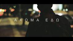 Ο Fyda μέλος των Δύνασις/Ξύλινα Αισθήματα από την Θεσσαλονίκη (Εύοσμο) κυκλοφόρησε νέο του κομμάτι με τίτλο Ακόμα εδώ. Το κομμάτι συνοδεύεται με One take Video 4Κ στην πιο κεντρική πλατεία της Θεσσαλο