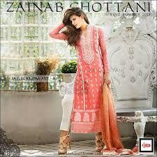 Image result for zainab chottani