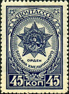 Order of Ushakov Stamp Values, Vintage Lettering, Visionary Art, Vintage Signs, Retro Vintage, Soviet Union, Digital Collage, Collage Sheet, Compass Tattoo