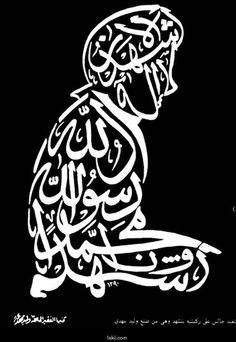 Nagyon szép arab írás ...ezt a mondat azt jelenti : اشهد ان لا اله الا الله واشهد ان محمد رسول الله   tanúsítom, hogy nincs más isten csak Allah és Mohammed az ő prófétája