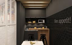 Copa. (Design studio by SPACE. Commercial Office Interior Design.)
