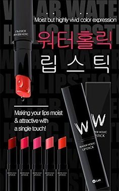 W.Lab Water Holic Lipstick Vivid Color Shiny & Moisture +Free gift Korean Beauty #WLab