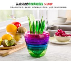 Fruit Slicer Set, Multicolor , One Size - Home Simply | YESSTYLE
