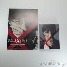 Suspect X Blu-ray [Korea Limited Edition, SlipCover, 36.Booklet, Bonus AD Flyer] #KingMedia