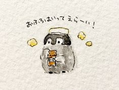 Penguin Drawing, Penguin Pictures, Penguin Party, Cute Penguins, All Birds, One Pilots, Cute Art, Polar Bear, Childrens Books