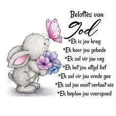 Good Morning Messages, Good Morning Wishes, Goeie More, Afrikaans Quotes, Cute Quotes, Wisdom Quotes, Words, Type 3, Blessings