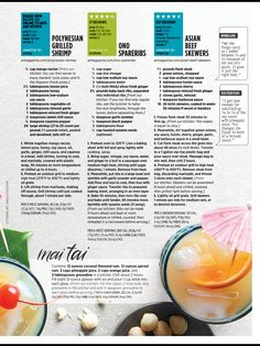 """tiki REVIVAL"" from Allrecipes, June/July/August 2017. Read it on the Texture app-unlimited access to 200+ top magazines."