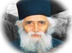 Saint Paisios the Athonite Pray For Us, Christian Faith, Wonderful Things, Holidays And Events, Beauty, Prayer, English, Quotes, Saints