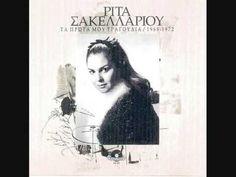 1995 Ρίτα Σακελλαρίου Τα πρώτα μου τραγούδια 1968 1972 - YouTube Polaroid Film, World, Music, Youtube, Musica, Musik, Muziek, The World, Music Activities