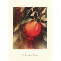 The Ripened Pomegranate Rosh Hashanah Cards - Box of 10