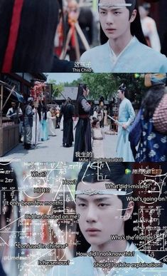 The Untamed Memes - 1 Anime Meme, Drama Memes, Drama Funny, Familia Anime, The Grandmaster, Cute Gay, Fujoshi, Wattpad, Anime Couples