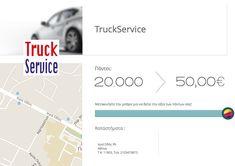TruckService - Εξειδικευμένο Συνεργείο Mercedes!!! www.truckservice.gr KOUSgroup - Εξυπηρέτηση που δεν χωράει ο νους!!! www.kousgroup.gr Τώρα και στα Mitsubishi!!! Εμπιστευθείτε τους ειδικούς, KOUSgroup!!! Ιερά Οδός 95 - Αθήνα - Τηλέφωνο: 210 34 63 314