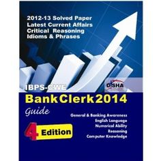 Download Previous Year IBPS Bank Clerk Exam Paper 2013 for the revision of the upcoming ibps bank clerk exam 2014. Last Year IBPS Bank Clerk Exam Paper gives an idea to the candidate that what type of questions to be asked in the exams.