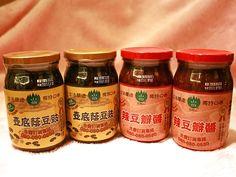 宜蘭豆瓣醬蔭豆豉宅配‧山伯食品From大台灣旅遊網