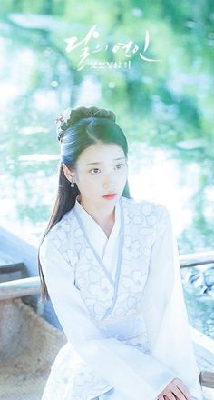 IU | Scarlet Heart Ryeo: Moon Lovers