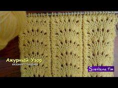 Вязание спицами. Ажурные волнистые дорожки // Knitting for beginners. Openwork undulating track - YouTube