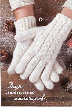 Варежки, перчатки, митенки спицами - Tatiana Alexeeva - Álbumes web de Picasa