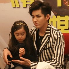 Wu Yifan (Kris) | Somewhere Only We Know Press Conference