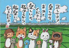 ヤポンスキー こばやし画伯オフィシャルブログ「ヤポンスキーこばやし画伯のお絵描き日記」Powered by Ameba -4ページ目
