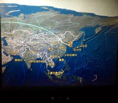 London > Paris > Seoul